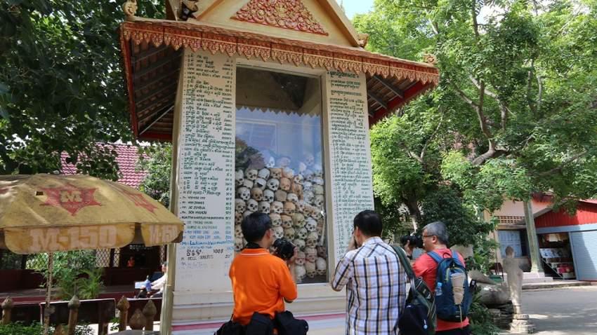 حقول القتل في كمبوديا