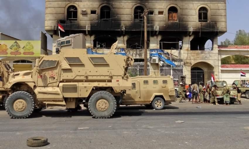 عملية عسكرية واسعة ضد الحوثي في صعدة