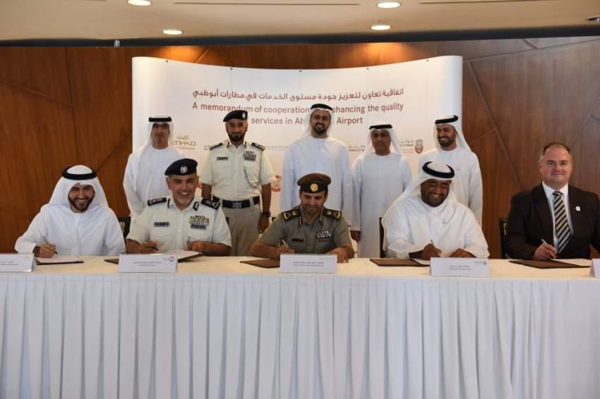 ذياب بن محمد بن زايد خلال حضوره مراسم توقيع اتفاقية الجهات الحكومية في أبوظبي. (الرؤية)