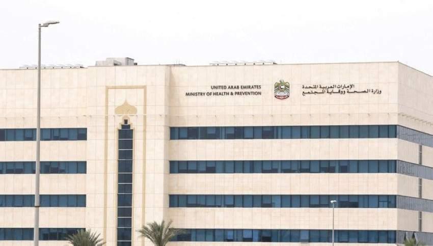 وزارة الصحة ووقاية المجتمع تؤكد أن القانون يرتقي بالمنظومة الصحية ويسهم في خفض نسبة الأخطاء الطبية