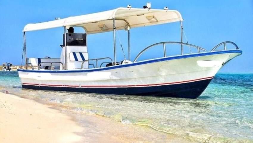 قارب نزهة
