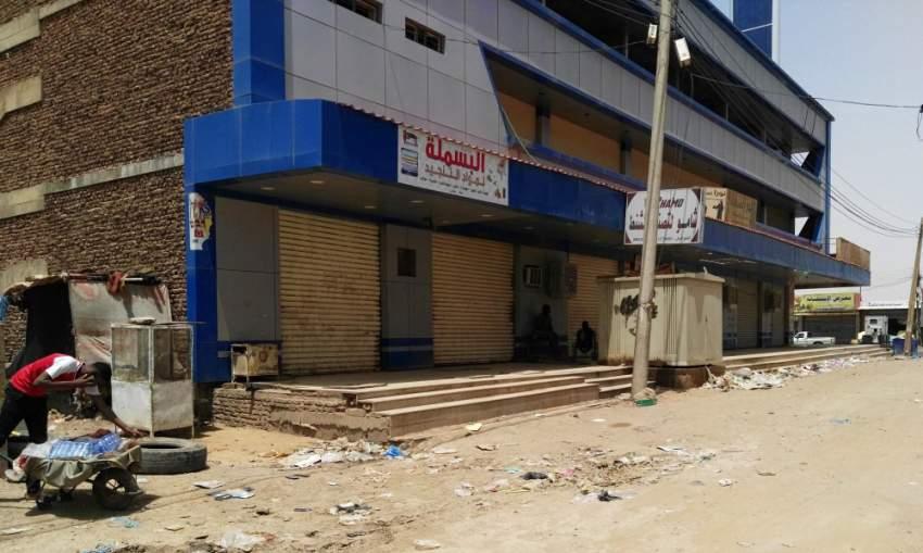 متاجر مغلقة وسط الخرطوم في اليوم الثاني من العصيان المدني. (أ ف ب)
