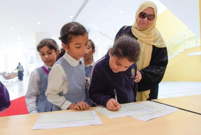 هيئة تنمية المجتمع تطلق حملة لتعزيز الثقافة المجتمعية بقوانين حقوق الطفل