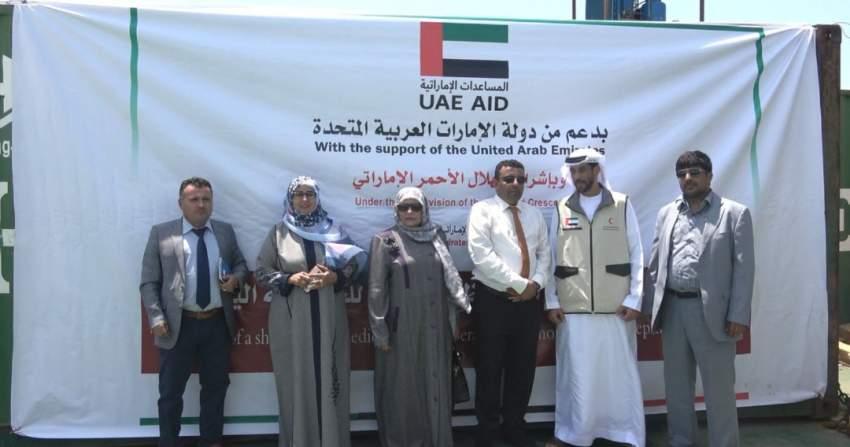 الإمارات تسلم «الصحة اليمنية» شحنة أدوية لمكافحة الملاريا