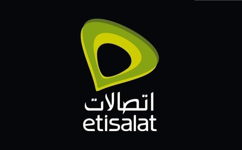 """""""اتصالات """" توفر شبكة الجيل الخامس في مبنى مطار أبوظبي الجديد"""