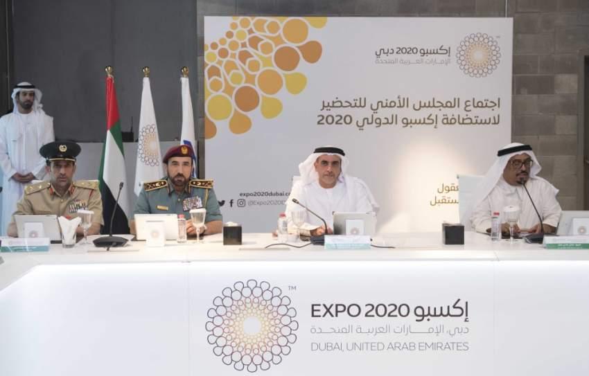 سيف بن زايد يطلع على مستجدات الخطة الأمنية لتأمين إكسبو 2020
