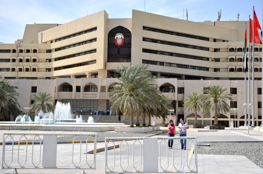 مبنى بلدية ابوظبي