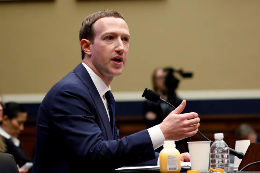 الإكوادور ترفض طلباً أمريكياً بتسليم متهم بالاحتيال على مؤسس فيسبوك