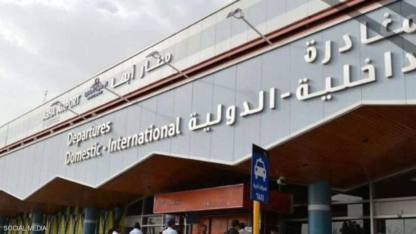 «قيادة القوات المشتركة للتحالف»: عمل إرهابي يستهدف مطار أبها الدولي