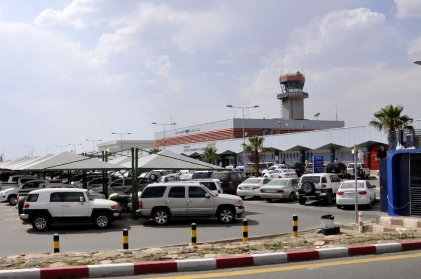 مطار أبها الدولي جنوب السعودية. (أ ف ب)