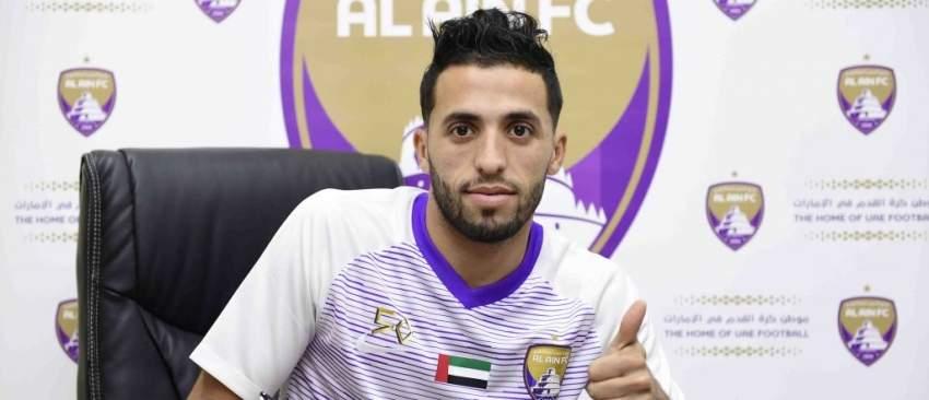عبدالرحمن مزيان لاعب العين الجديد