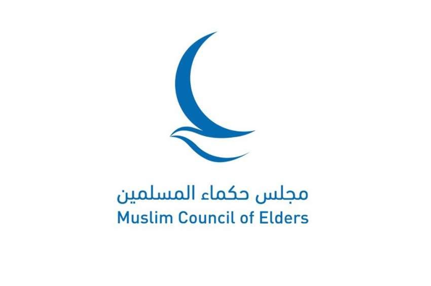 الإمارات تؤكد التزامها بمكافحة خطاب الكراهية