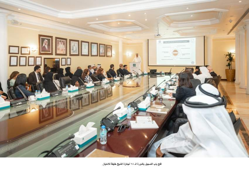 خلال فعاليات الندوة التعريفية الثانية للجائزة في أبوظبي أمس الأول. (وام)