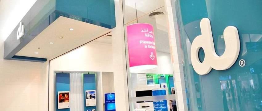 الإمارات للإستثمار يشتري 10.22 % إضافية من أسهم دو