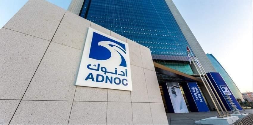 أدنوك و«أو سي آي» تتفقان على تأسيس شركة رائدة عالمياً في إنتاج الأسمدة النيتروجينية