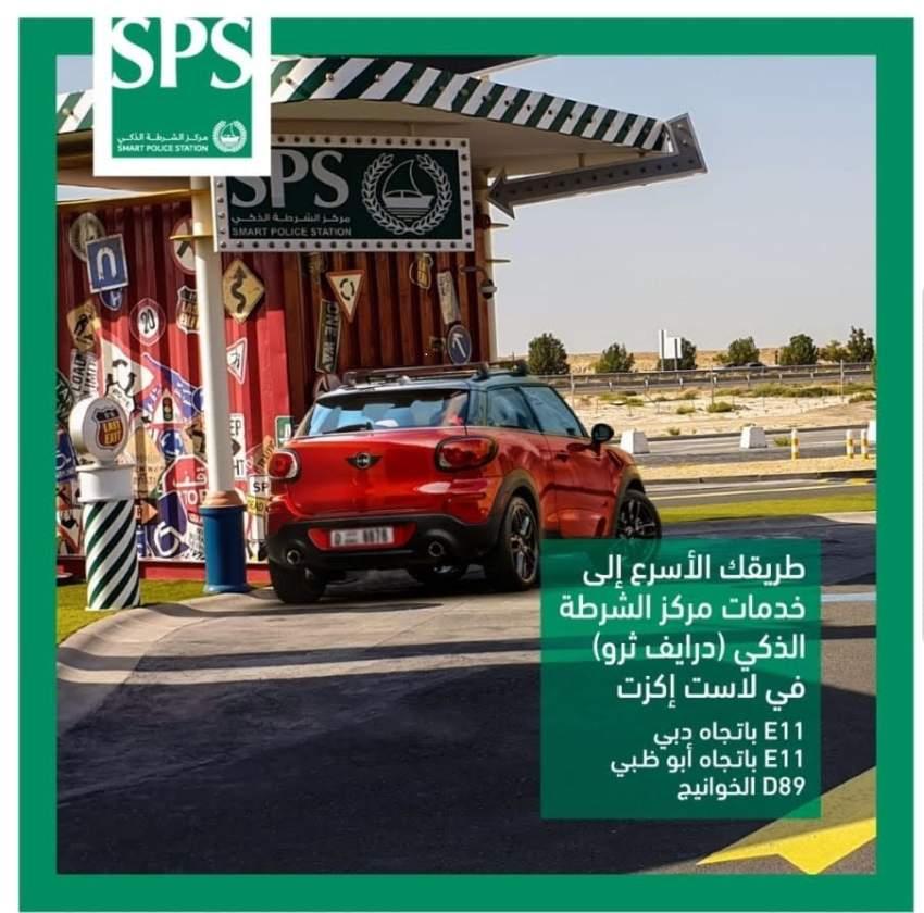 الوحدات الجديدة في مخارج D89 اتجاه الخوانيج وE11 إلى أبوظبي «ماد إكس» وE11 بالاتجاه من أبوظبي إلى دبي. (الرؤية)