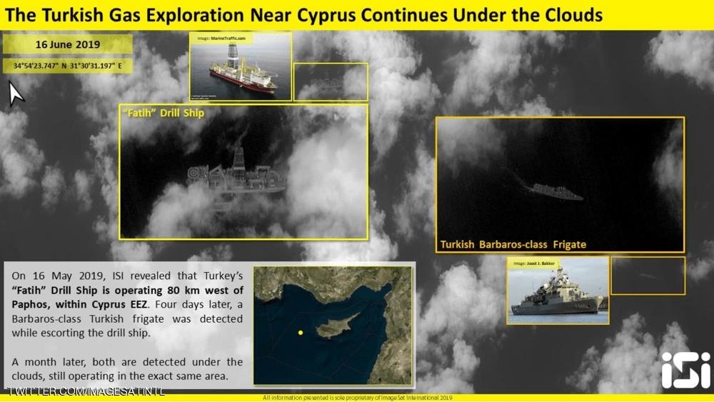 صور الأقمار الصناعية تكشف ما تفعله تركيا في مياه المتوسط سكاي نيوز عربي
