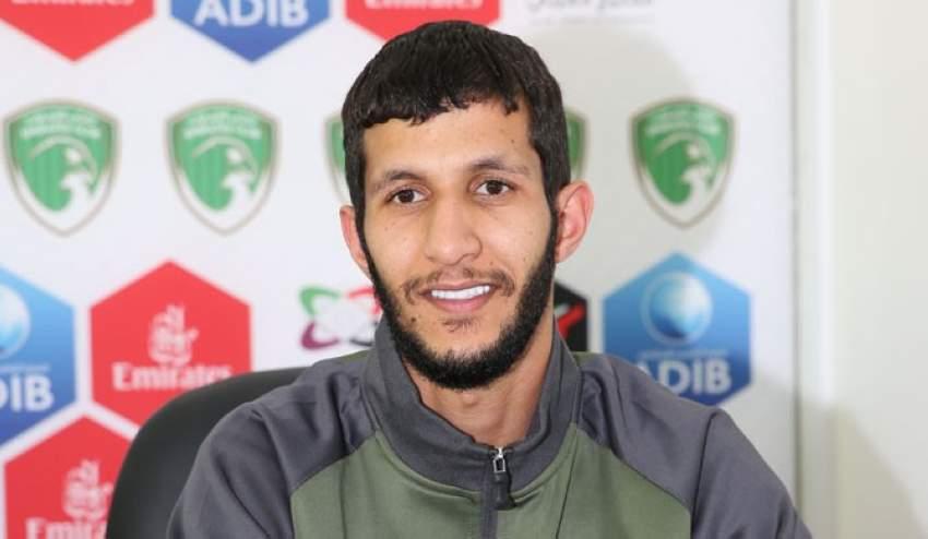 Alhusain Saleh interview agl 7 2016-17