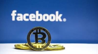 موقع فيسبوك يستعد لإطلاق عملة رقمية