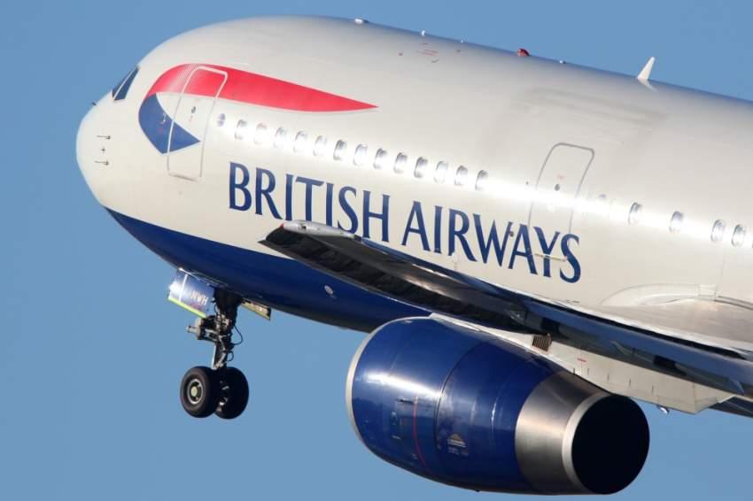 الخطوط الجوية البريطانية تعلن أنها ستتجنب التحليق فوق الأجواء الإيرانية