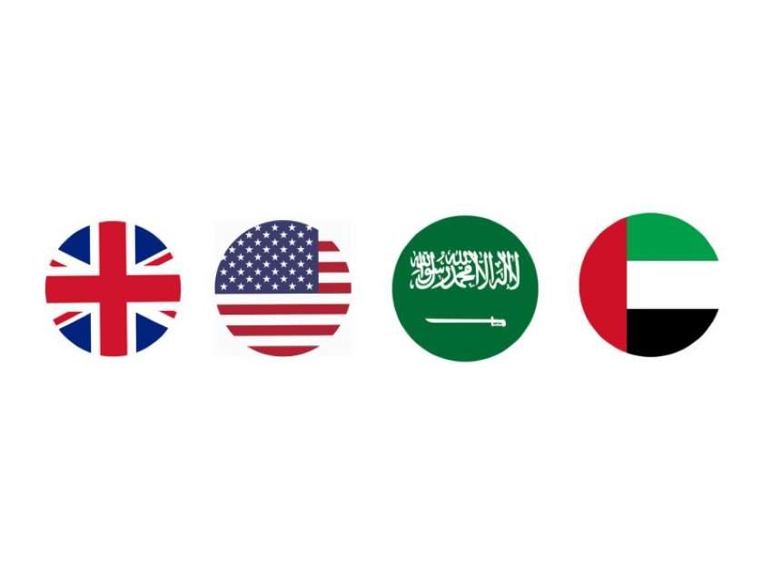 تضم اللجنة كلاً من الإمارات والسعودية والمملكة المتحدة والولايات المتحدة