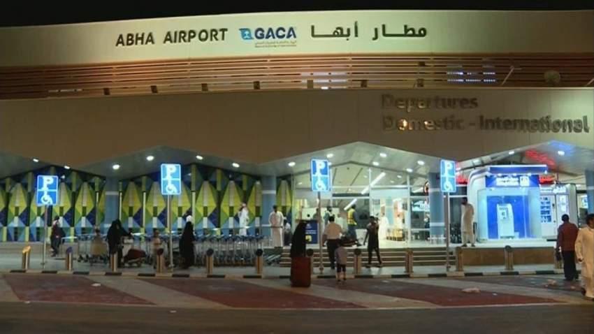 إدانات عربية ودولية بشأن الحادث الإرهابي على مطار أبها