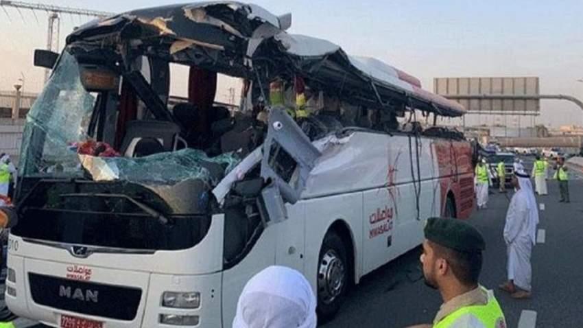 السائق تسبب بوفاة 17 شخص