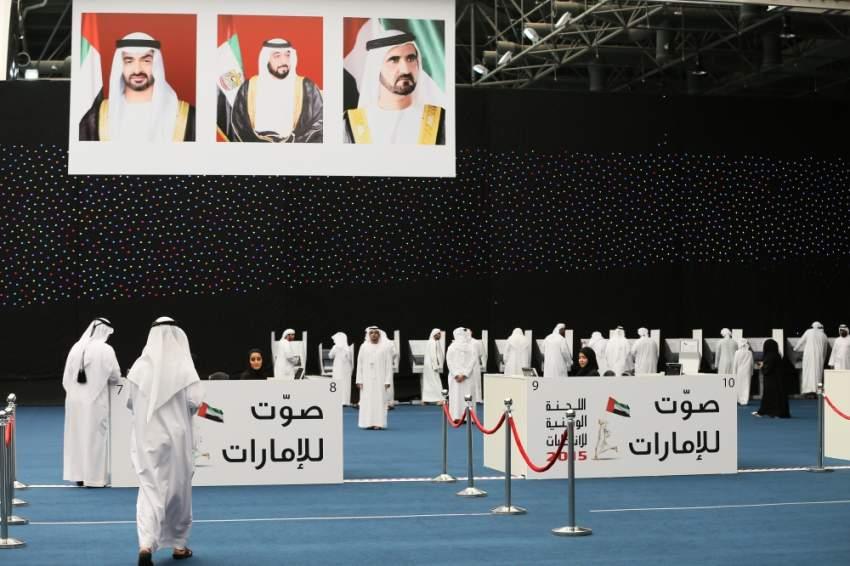الزيادة في أعداد الهيئات الانتخابية بشكل متدرج تهدف إلى ترسيخ ثقافة وقيم المشاركة السياسة ونهج الشورى.