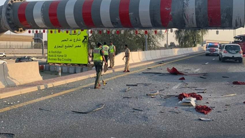 الحادث أسفر عن مقتل 17 شخصاً