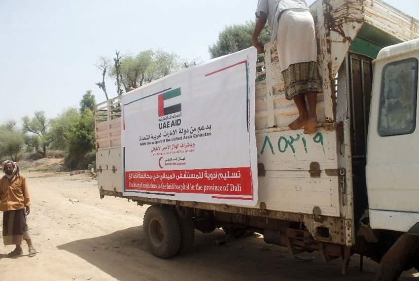 شحنة أدوية من الإمارات للمستشفى الميداني في الضالع