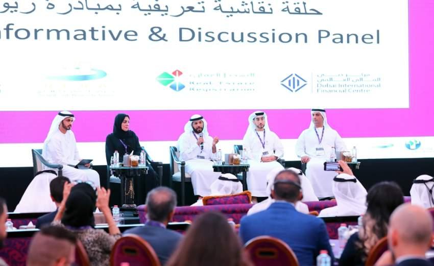 خلال مؤتمر إطلاق المنتجات العقارية الجديدة في دبي. (الرؤية)