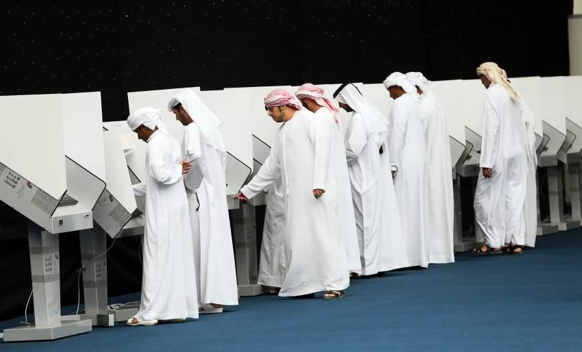 انتخابات المجلس الوطني الاتحادي في مركز العين للمؤتمرات ابوظبي 03 10 2015