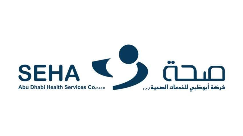 تطبيق الصيدلية الذكية في منشآت «صحة» أحدث نقلة نوعية