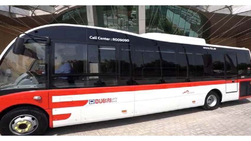 الحافلة تعمل على 17خطاً