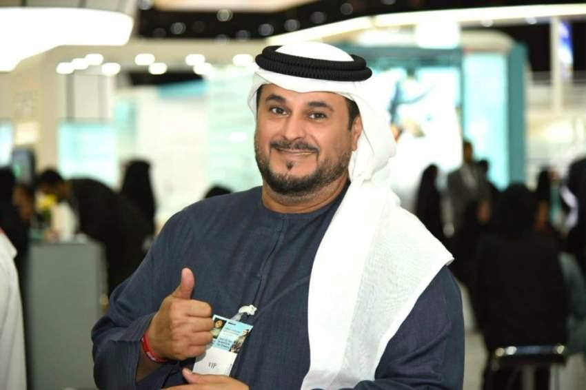 أحمد الدليل