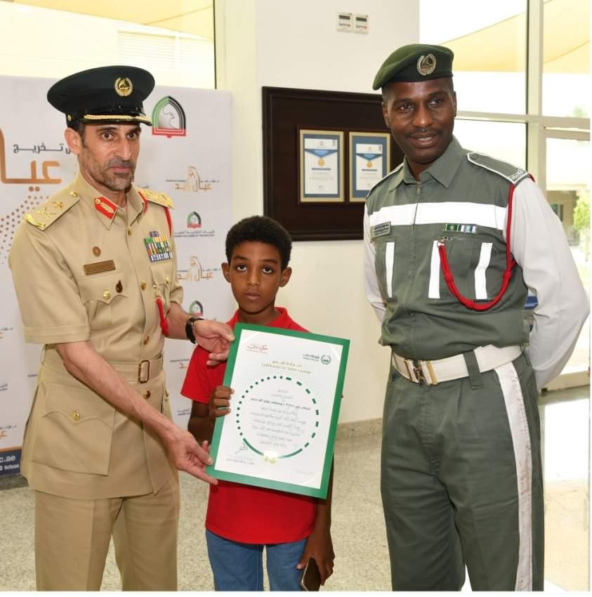 خلال تسليم المري شهادة التكريم للشرطي بحضور ابنه. (الرؤية)