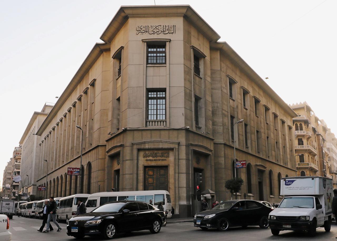 مقر البنك المركزي المصري. (رويترز)