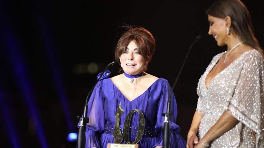 لبنى عبد العزيز خلال التكريم (مصدر الصور صفحة بياف الرسمية على فيسبوك)