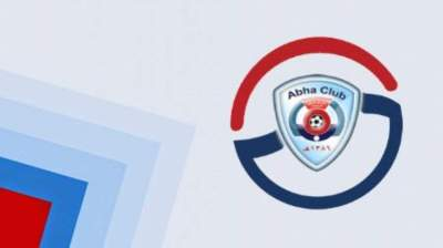 شعار نادي أبها