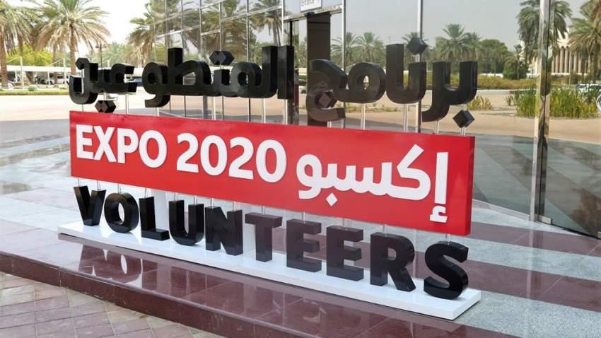 تعد بلدية مدينة العين أول مؤسسة حكومية تستضيف المنصة لتسجيل المتطوعين في مدينة العين