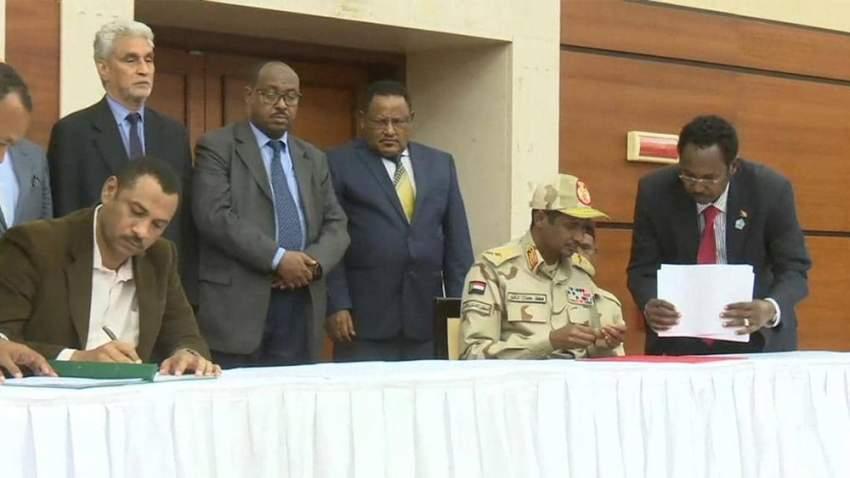 تم الإعلان عن أن الوثيقة تمثل «الوثيقة الأولى للاتفاق السياسي»