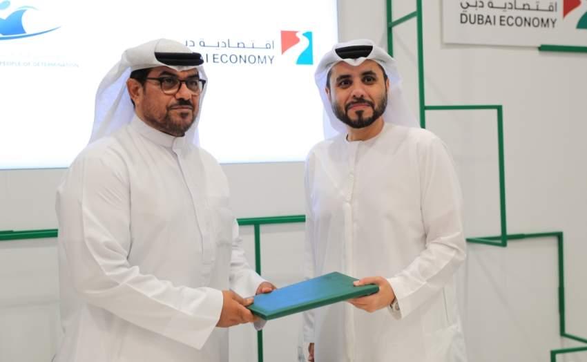 اتفاقية بين قطاع التسجيل والترخيص التجاري باقتصادية دبي ونادي دبي لأصحاب الهمم. (الرؤية)