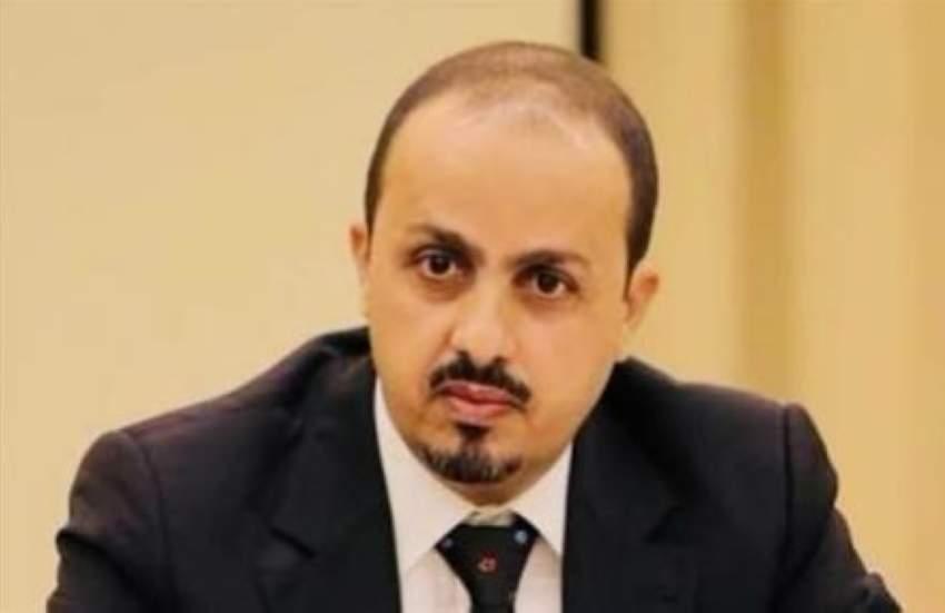 الحكومة اليمنية تحذر من خطر حظر سفر سكان المناطق الخاضعة لسيطرة ميليشيات الحوثي