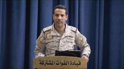 قوات التحالف تنفذ عملية نوعية تستهدف ميليشيات الحوثي في صنعاء