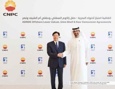 مؤسسة البترول الوطنية الصينية تشارك في تطوير قطاع النفط في الامارات