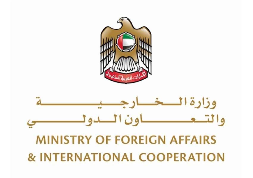 الشعار الرسمي لوزارة الخارجية والتعاون الدولي
