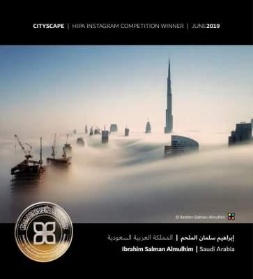عمل بعدسة المصور السعودي إبراهيم الملحم