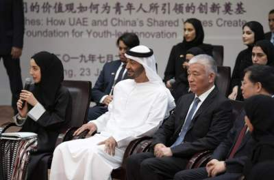 محمد بن زايد يحضر جانباً من الحلقة الشبابية الإماراتية ـ الصينية