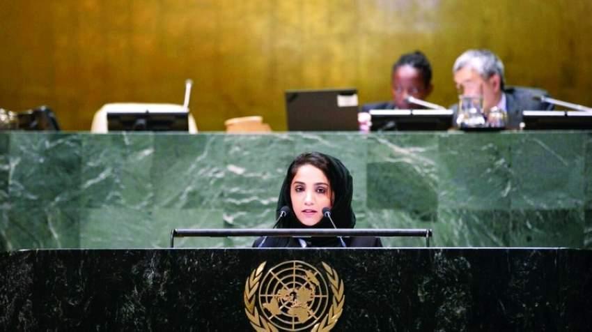أميرة الحفيتي، نائبة المندوبة الدائمة للإمارات العربية المتحدة لدى الأمم المتحدة