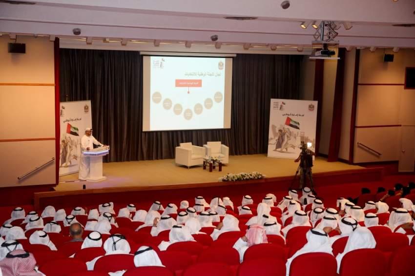 الغفلي متحدثاً خلال الورشة التدريبية لأعضاء الهيئات الانتخابية في أبوظبي. (الرؤية)